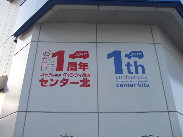 2006_07300002.JPG