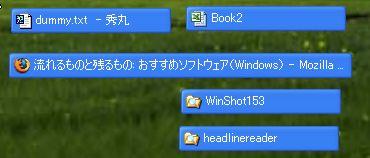 TaskbarEx.JPG